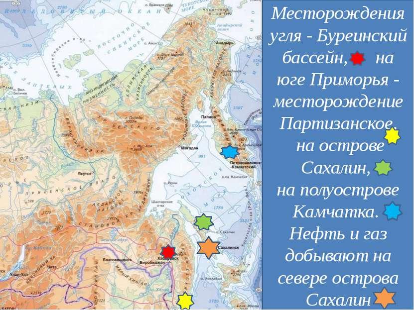 Есть ли Дальнем Востоке нерудные полезные ископаемые? Месторождения угля - Бу...