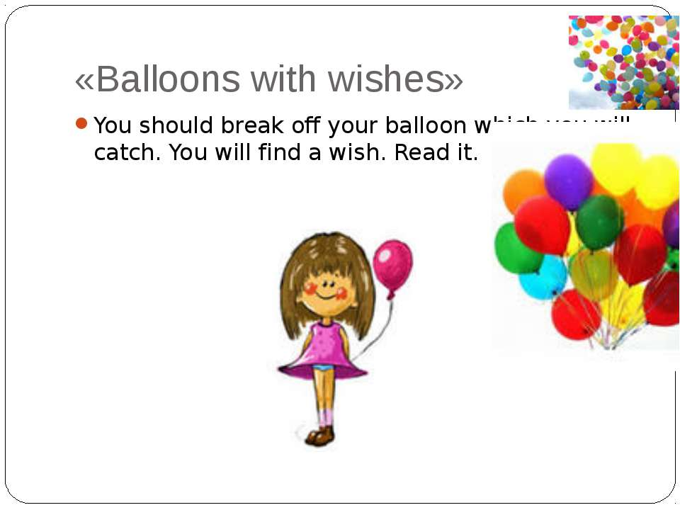 «Balloons with wishes» You should break off your balloon which you will catch...