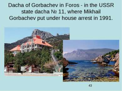 Dacha of Gorbachev in Foros - in the USSR state dacha № 11, where Mikhail Gor...