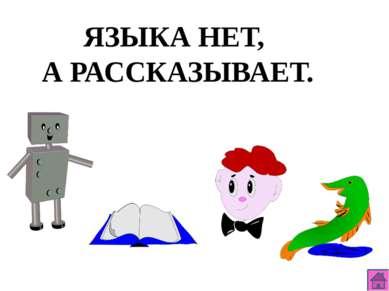 САМ АЛЫЙ, САХАРНЫЙ, КАФТАН ЗЕЛЁНЫЙ, БАРХАТНЫЙ.