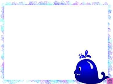 яблако яблоко яаблоко