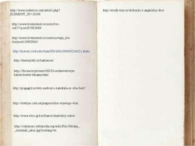 http://www.rudnikov.com/article.php?ELEMENT_ID=19166 http://www.liveinternet....