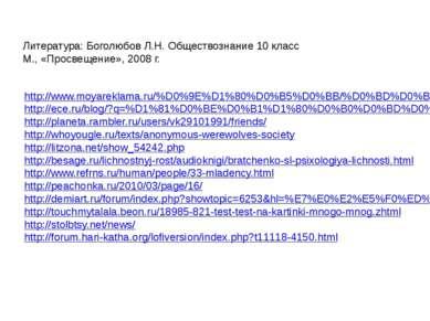 http://www.moyareklama.ru/%D0%9E%D1%80%D0%B5%D0%BB/%D0%BD%D0%BE%D0%B2%D0%BE%D...