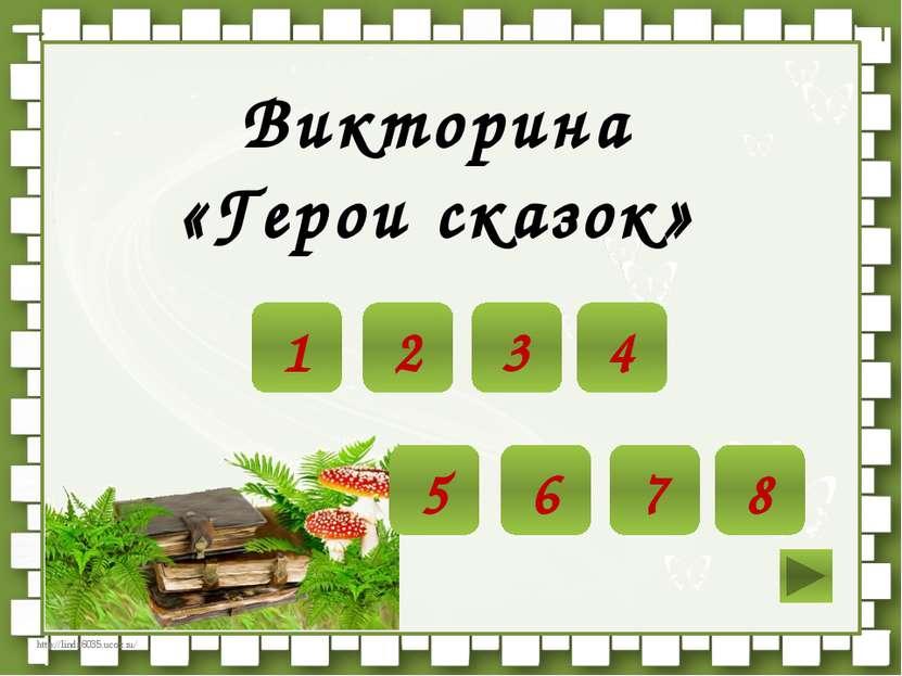 http://alfaday.net/uploads/posts/2013-02/1361905709_25.jpg мухоморы http://le...
