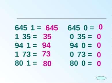 645 1 = 1 35 = 94 1 = 1 73 = 80 1 = 645 0 = 0 35 = 94 0 = 0 73 = 80 0 = 645 3...