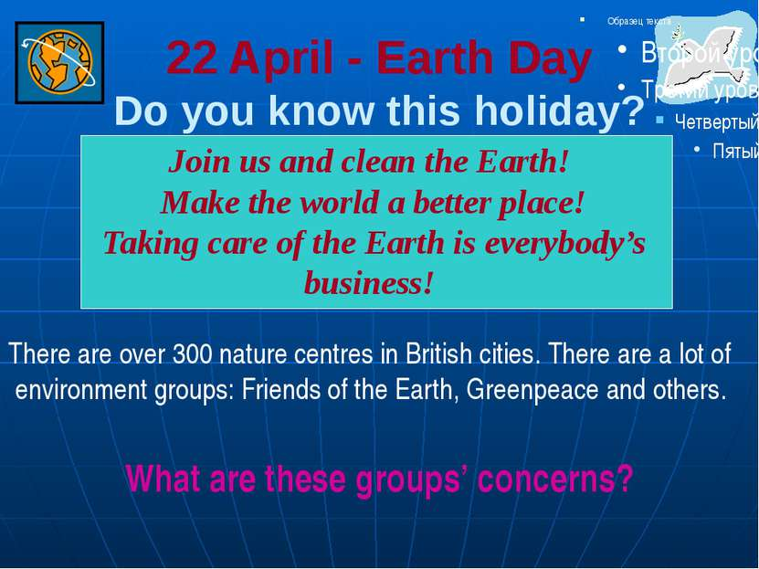 22 April - Earth Day Do you know this holiday? There are over 300 nature cent...