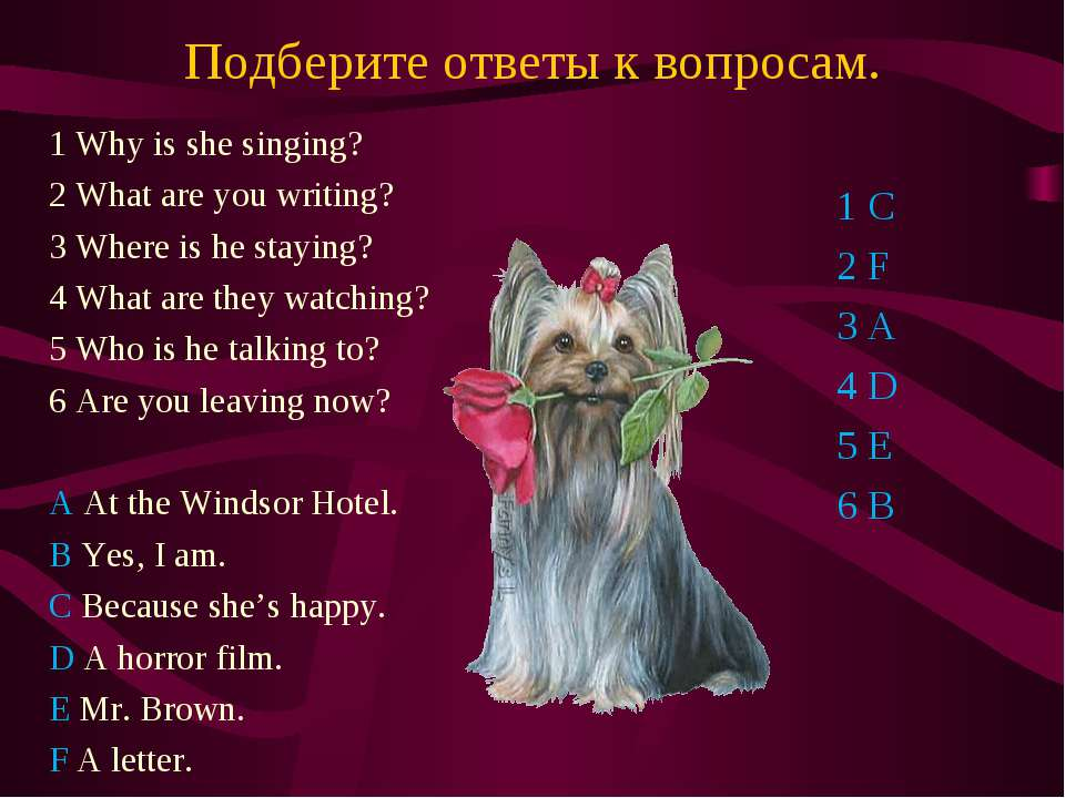 Подберите ответы к вопросам. 1 Why is she singing? 2 What are you writing? 3 ...