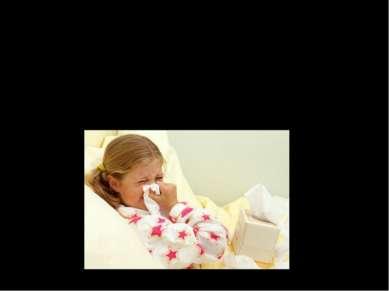 Аллергический ринит. Для аллергического ринита характерны водянистые выделени...