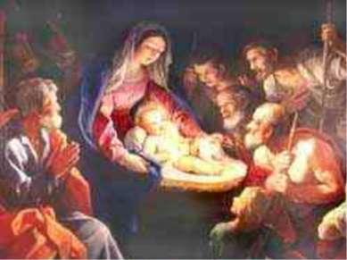 Ночь перед Рождеством называлась рождественский Сочельник. До первой звезды н...