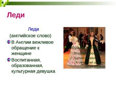 Деревянная кормушка Притча от Льва Толстого Когда-то жил очень старый человек...