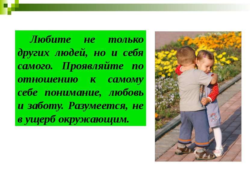 Иллюстрация к рассказу Л.Н.Толстого «Косточка»