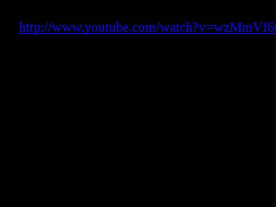 http://www.youtube.com/watch?v=wzMmVf6uQ24&feature=related Ссылка для вставки...