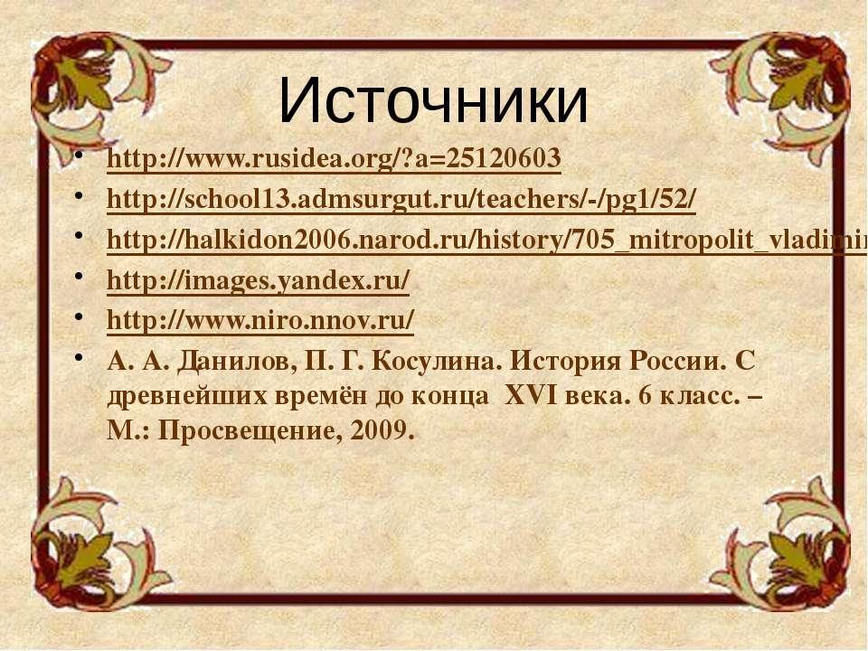 источник шаблона: Шумарина Вера Алексеевна, учитель-дефектолог ГС(К)ОУ С(К)ОШ...