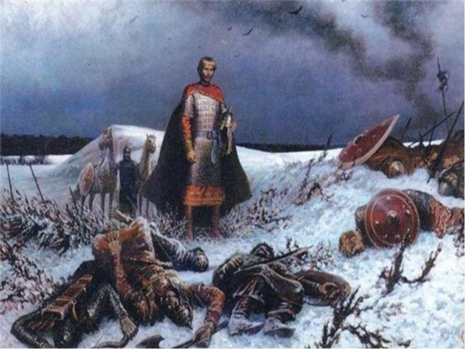 В чем особенности жизни Руси в 13 веке? Наступил период феодальной раздроблен...