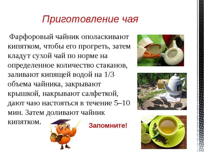 Натуральный кофе поступает на предприятия общественного питания обжаренный в ...