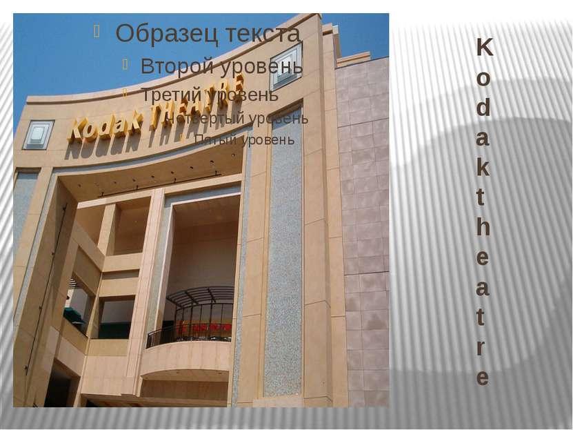 Kodak theatre