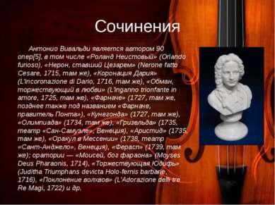 Сочинения Автор свыше 100-а сонат для различных инструментов с сопровождением...