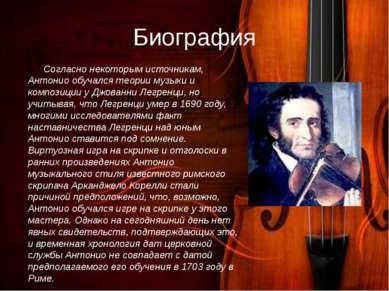 Биография Согласно некоторым источникам, Антонио обучался теории музыки и ком...