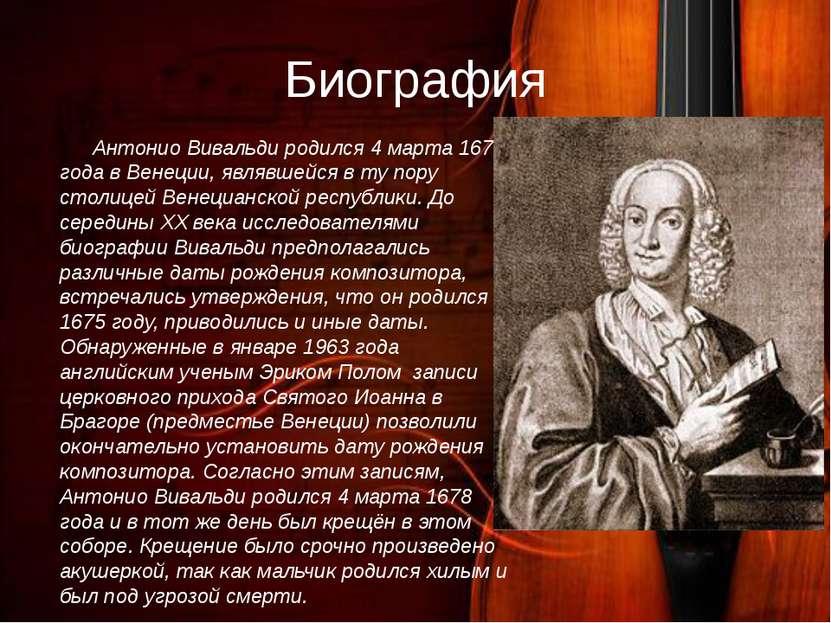 Сочинения Антонио Вивальди является автором 90 опер[5], в том числе «Роланд Н...