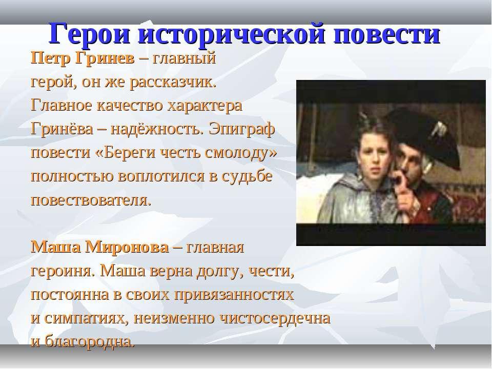 подписчиков Инстаграме статьи от павла гринева Мозырь Коблево машине