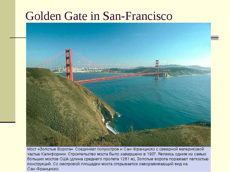 Golden Gate in San-Francisco