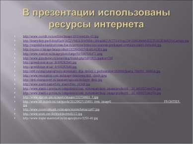 http://www.oootdk.ru/userfiles/Image/10/3/sverlyln-02.jpg http://heavyduty.pw...