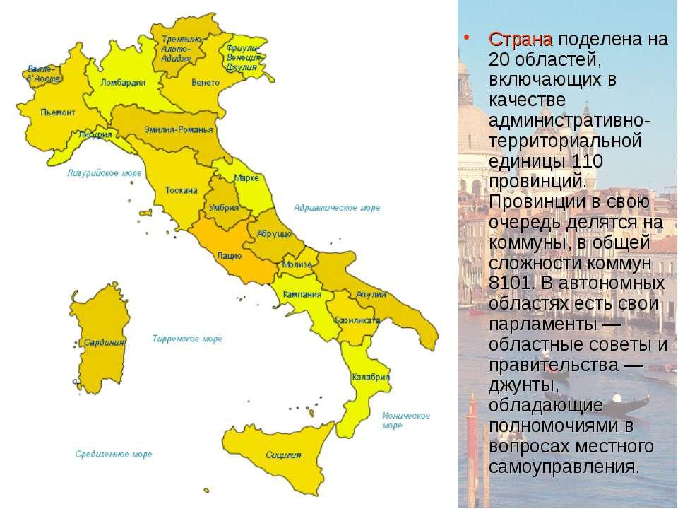 Греция  Википедия