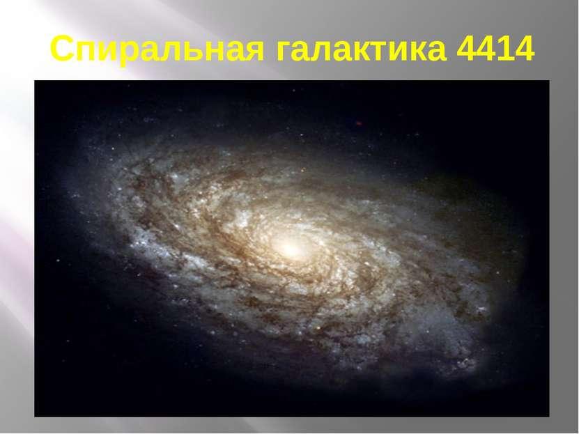 Спиральная галактика 4414