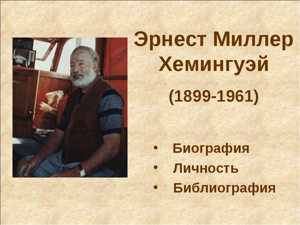 a biography of ernest hemingway 1899 1961