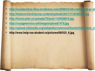 http://sociales2eso.files.wordpress.com/2008/03/ut6-cristiandad-sx-al-xv_27.p...