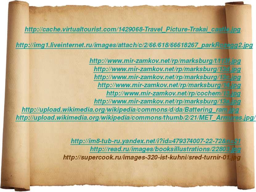 http://cache.virtualtourist.com/1429068-Travel_Picture-Trakai_castle.jpg http...
