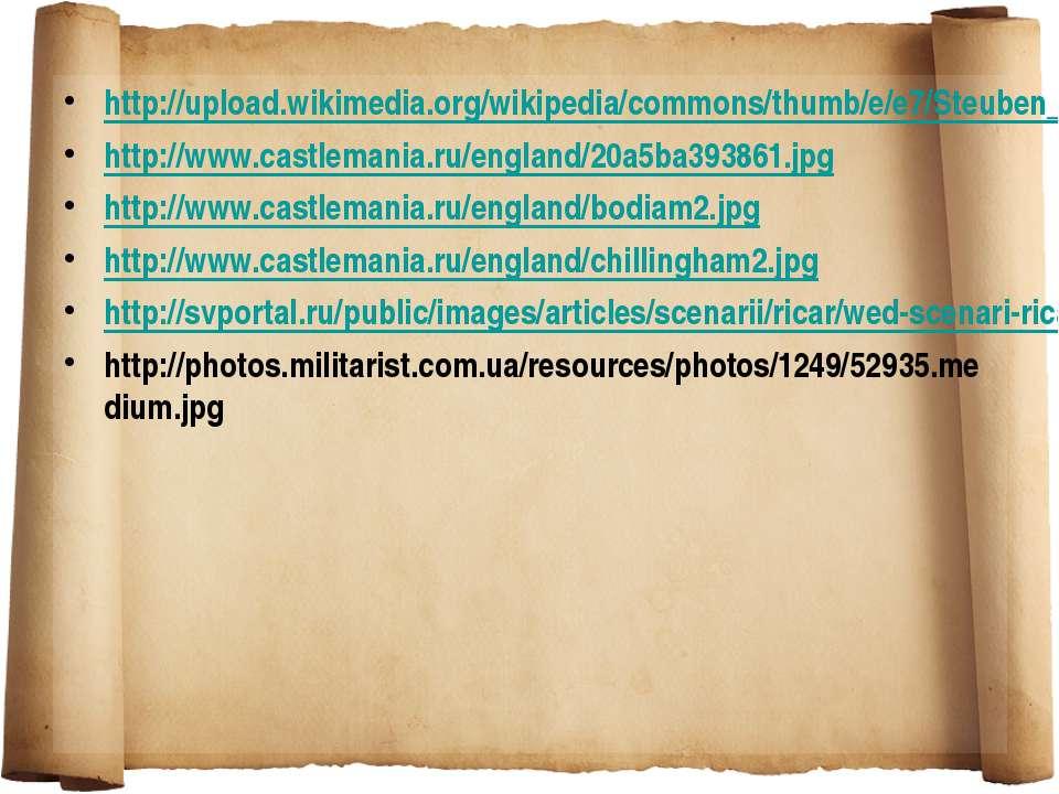 http://upload.wikimedia.org/wikipedia/commons/thumb/e/e7/Steuben_-_Bataille_d...