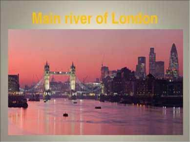 Main river of London
