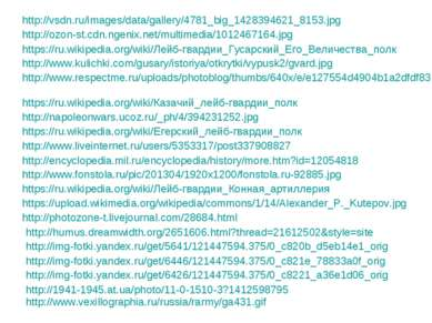 http://vsdn.ru/images/data/gallery/4781_big_1428394621_8153.jpg http://ozon-s...