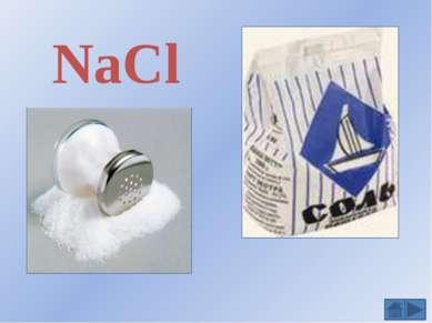 Нахождение NaCl в природе Галит Морская соль