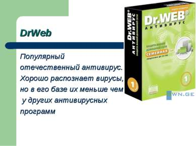 DrWeb Популярный отечественный антивирус. Хорошо распознает вирусы, но в его ...