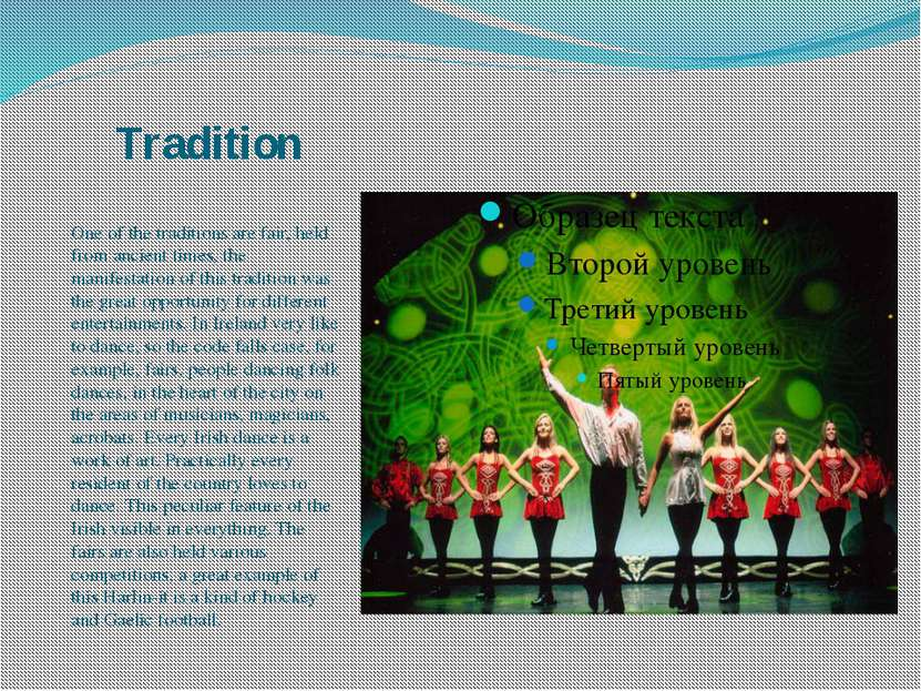Tradition One of the traditions are fair, held from ancient times, the manife...