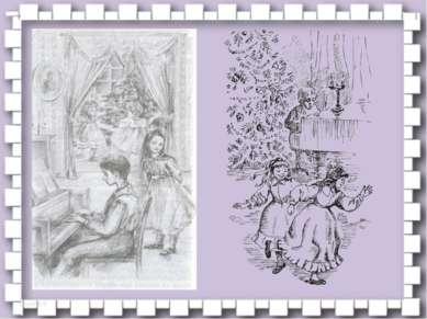 """– Что в портрете мальчика позволяло Лидии думать о нём, как о """"загнанном, под..."""