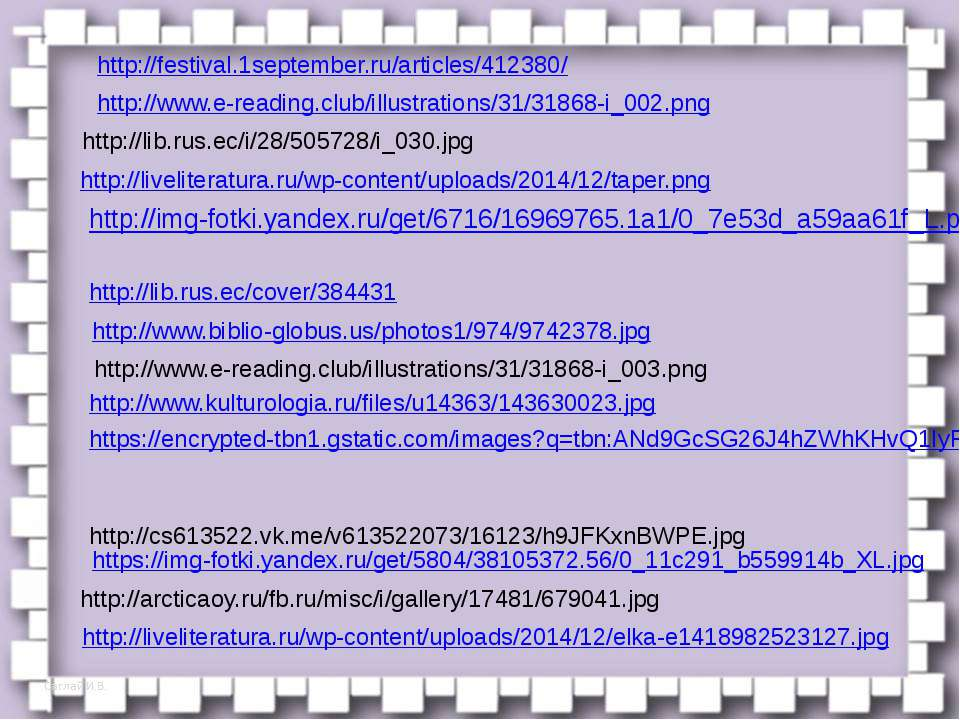 Сайты на которых можно получить FreeBitcoin. Список. Bitcoin, майнинг Биткоин VK