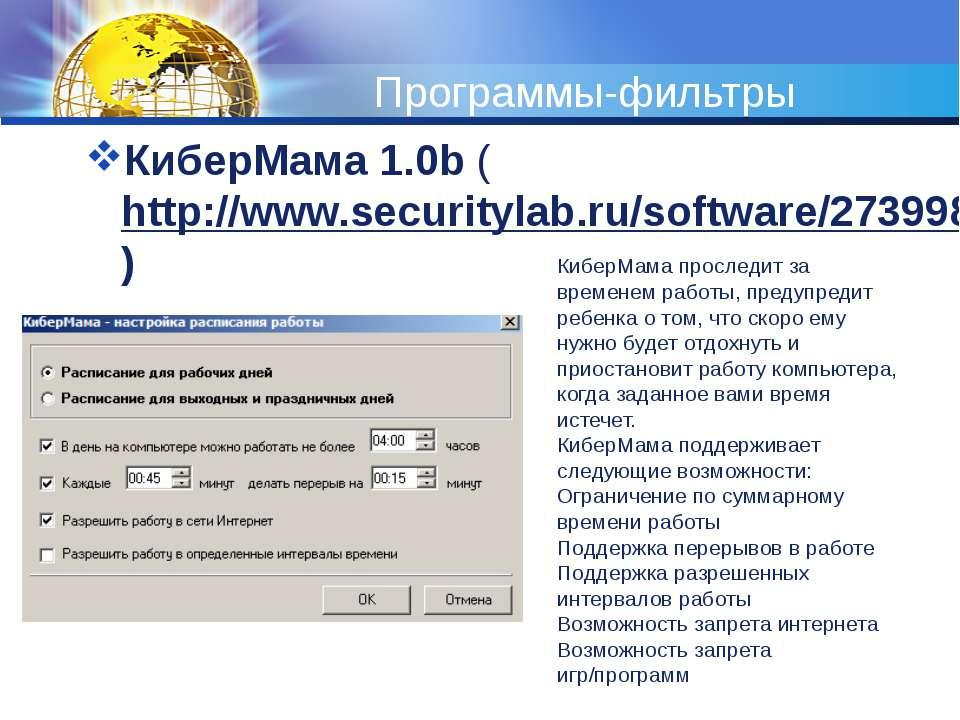 Купить прокси сервера для keycollector- Настройка прокси в KeyCollector
