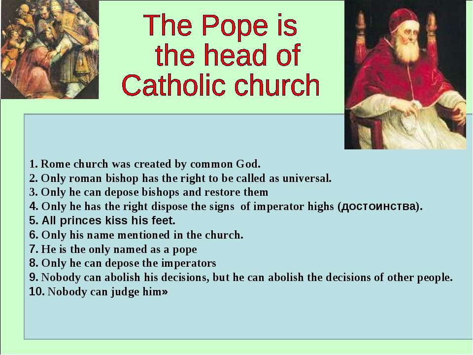 1. Rome church was created by common God. 2. Only roman bishop has the right ...