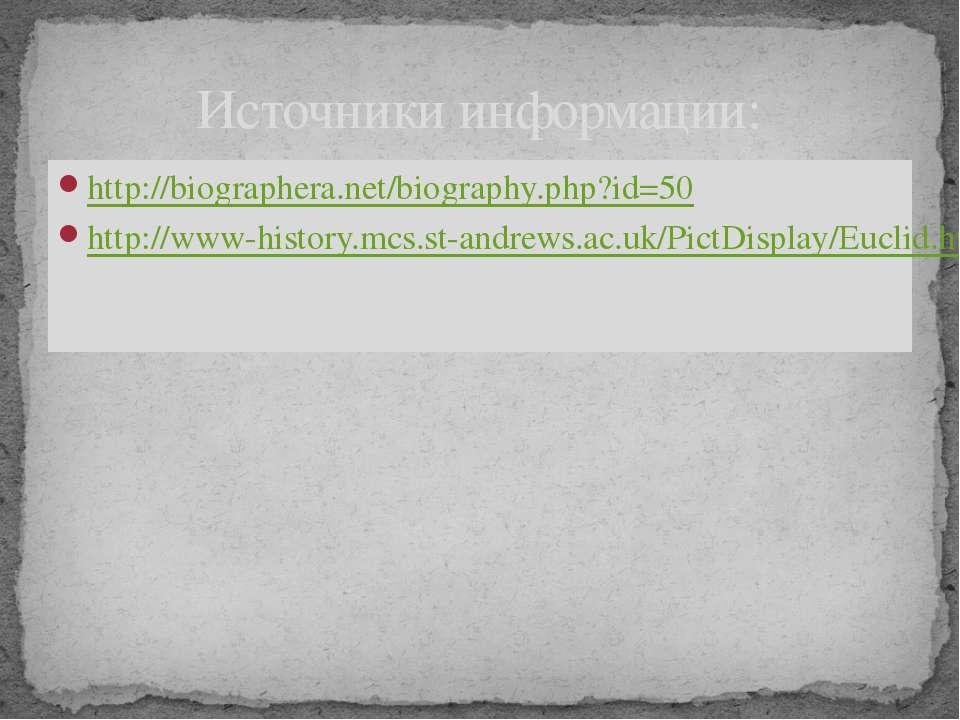 http://biographera.net/biography.php?id=50 http://www-history.mcs.st-andrews....