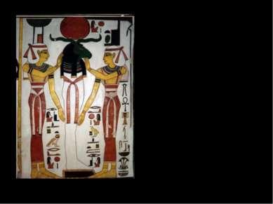 Часто Осириса изображали человеком с зеленой кожей, сидящим среди деревьев, и...