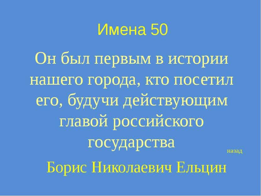 Религия 40 Какой ветви христианства принадлежит этот храм? Католический храм ...