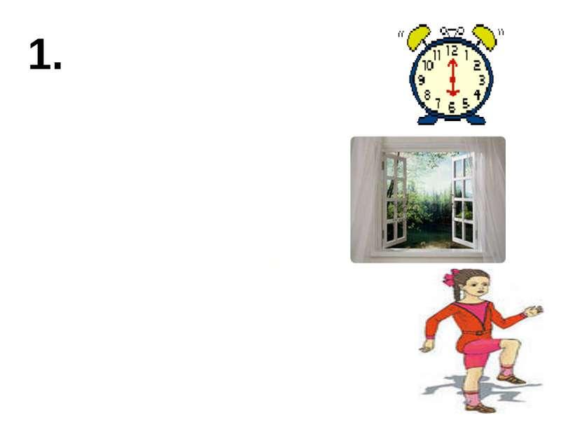 Ежедневно вставай в одно и то же время, проветривай комнату и делай зарядку.