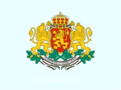 Герб Болгарии