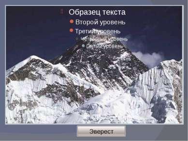 Озеро Байкал 336 рек Ангара