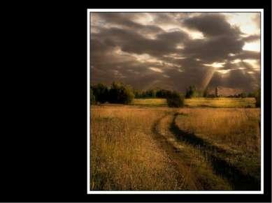 Равнины – это части земной поверхности с различием относительных высот на ней...