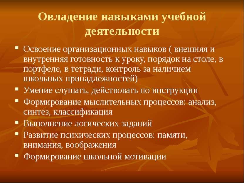 Презентацию подготовила Курицына Е.В. – учитель начальных классов БОУ СОШ №73