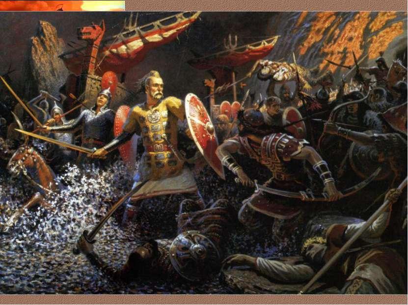 А так последняя трагическая битва изображена Борисом Ольшанским. Святослав об...